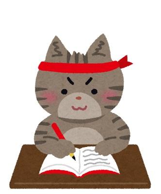 【体験談】進研ゼミ幼児~中学講座まで8年間続けた結果!通信学習だけで足りない?