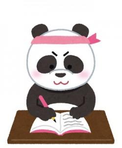 animal_study_panda
