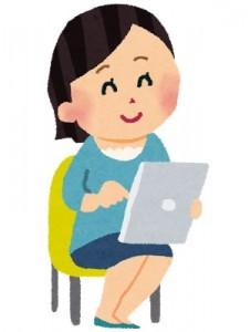computer_tablet