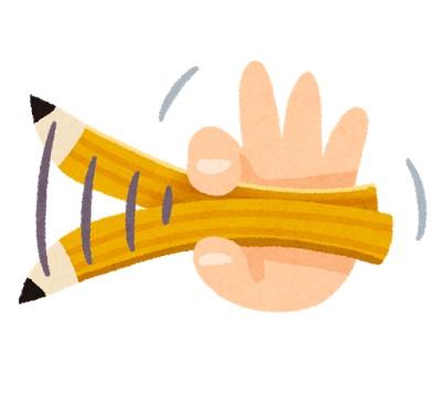 【体験談】z会小学生コース3年生ハイレベルを実際に使ってみて 地域による学力の差がないのが良い!