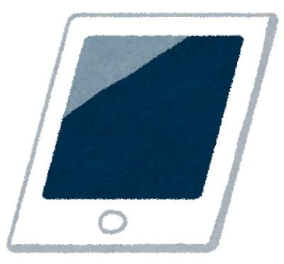 【体験談】進研ゼミプラス「チャレンジタッチ」…タブレット学習って評判だけどどうなの?
