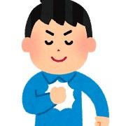 野田ゼミナールの評判2018年度版!長崎で予備校を探すならどこ?