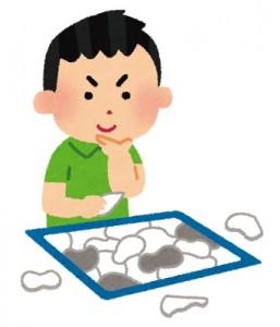 puzzle_boy