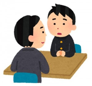 school_soudan_man_boy