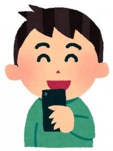 smartphone_man_laugh