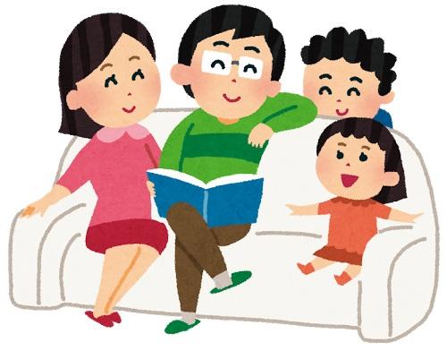 子ども向け新聞は学力向上に役立ちます|大手3紙を比較しおすすめを発表!