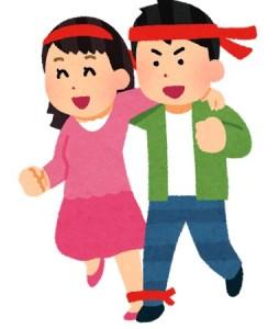 nininsankyaku_couple