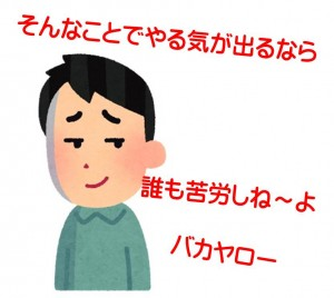 yaruki2