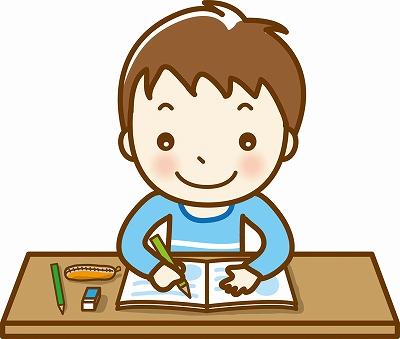 【体験談】評判のZ会 ハイレベルコースを使ってみた結果 塾なしの中学受験は難しいと感じた理由