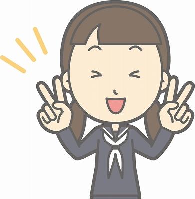 【評判】塾通いの友達よりも成績は伸ばせる!スタディサプリ中学講座の効率的な使い方!