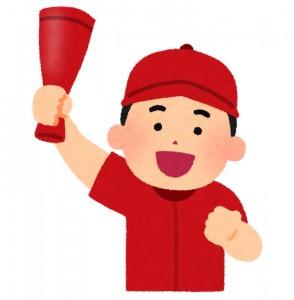 baseball_man1_red