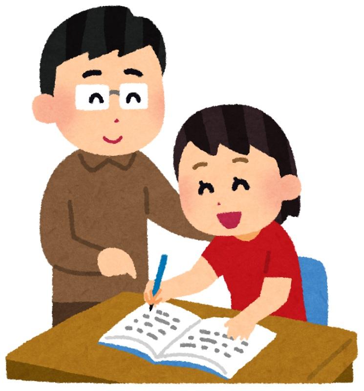 【体験談】評判のスタディサプリ中学講座を実際に使ってみて|効果的に学ぶには工夫が大切!