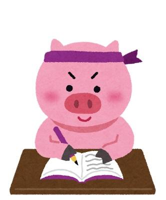 【体験談】個別教室のトライで浪人|大学受験は予備校に通わなくても大丈夫?
