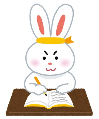 【体験談】進研ゼミ幼児~小学講座|小学校の勉強は十分?教材は評判だけど…