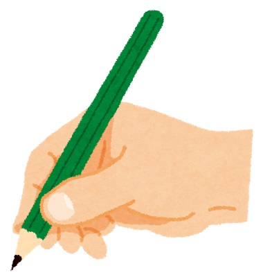 【体験談】公文式の学習方式って子供に良くないの?学力優先の公文式学習の評判