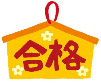 【体験談】進研ゼミプラス幼児~小学5年まで|塾への切り替えは何時が最適?