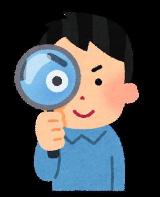 北九州予備校の評判2019|厳しい?熊本・鹿児島・長崎・大分の地方と小倉博多の違いは?