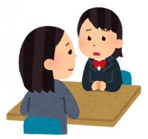 school_soudan_woman_girl