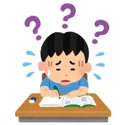 【体験談】早稲田アカデミー小学生コースに実際に通った感想・評判|宿題・拘束時間の多さが特徴?