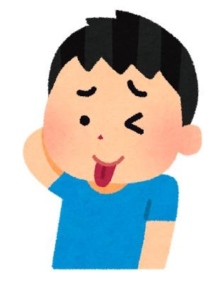 【体験談】チャレンジプラス小学講座とチャレンジタッチの評判|タブレットのデメリットは?
