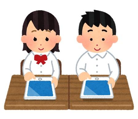 スマイルゼミ小学3年生の特徴や費用!タブレットで学ぶメリット・デメリットをご紹介