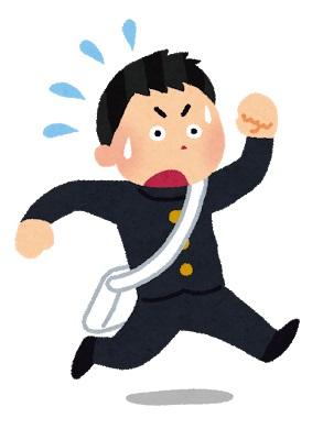 【体験談】筑波大学志望高3が駿台予備校(大宮校)に通いながら受験してみた結果|現役時に予備校は必要?