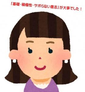 sundaiwoman