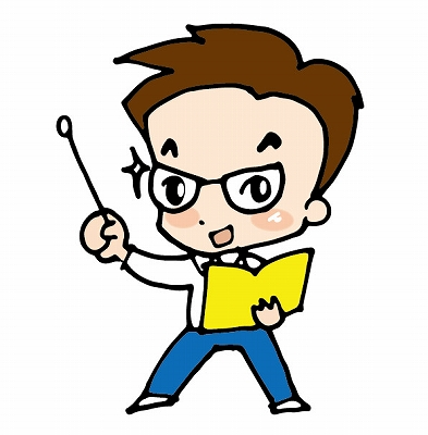 公文式 通信学習の特徴・評判を徹底解説!他社教材や教室よりメリットはある??