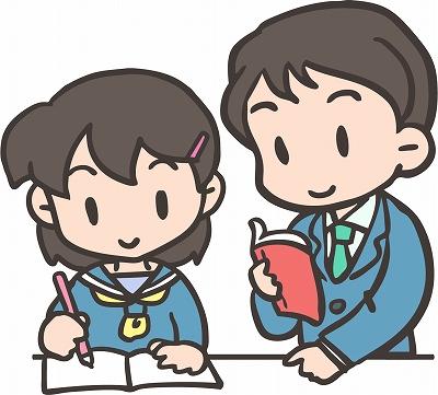 【2019最新の評判】関西大学を目指して実際に 代々木ゼミナールに通った体験談!