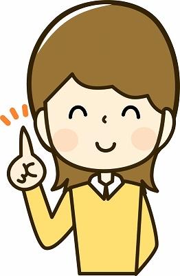 【体験談】不登校の中3男子がスタディサプリで勉強!休みがちな子には最高の教材!