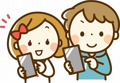スマイルゼミ小学1年生コースの特徴と費用!タブレット教材でできる学習とは?