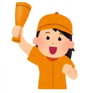 baseball_woman2_orange