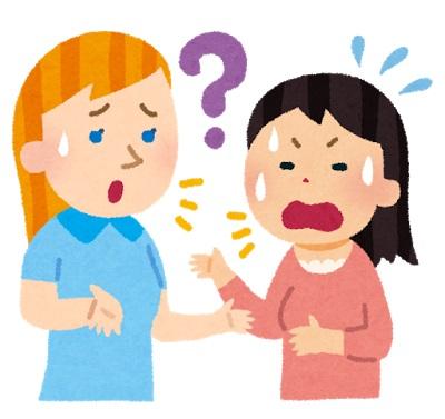 オンライン英会話を始めてみるなら産経オンライン英会話!気になる講師の質と価格はどのくらい?