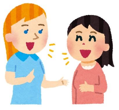 英会話、TOEIC,入試対策に使える!おすすめのリスニング勉強方法