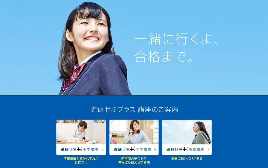 kyouzaimatome3