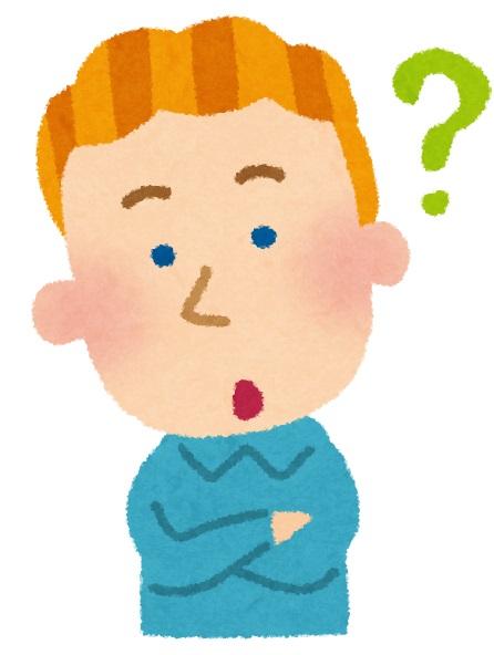 シェーン英会話の評判と特徴まとめ|他社との大きな違い・メリットをご紹介します