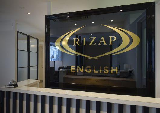 rizapeng2