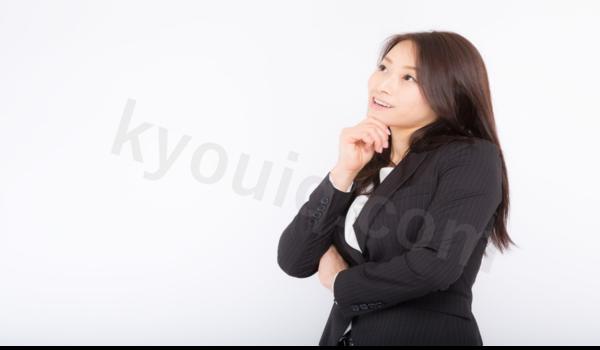 何か考える女性