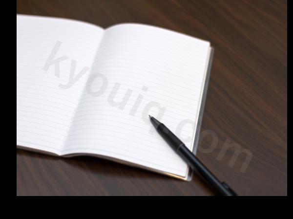 まとめ書くノート&ペン
